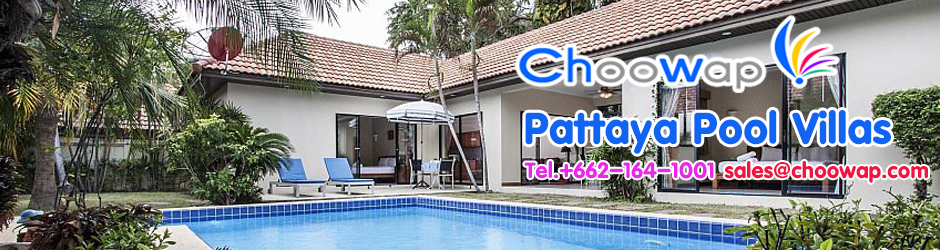 Pattaya Pool Villas